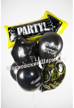 "Набор "" Party"""
