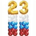 Цифра на Стойке из шаров