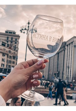 "Бокал ""ИСТИНА В ВИНЕ"" 590 мл № 3"