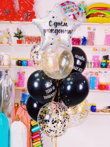 Фонтан шариков на День Рождения