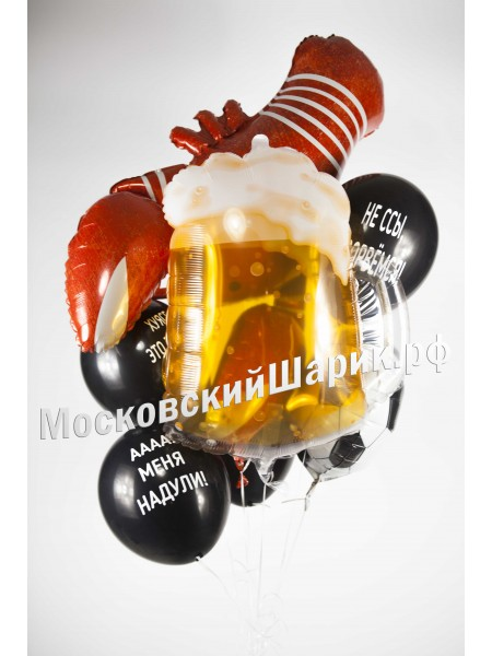 Пиво и Лобстер