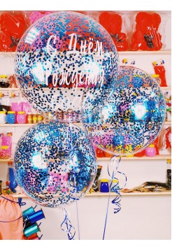 Прозрачные шары Баблз с синим конфетти