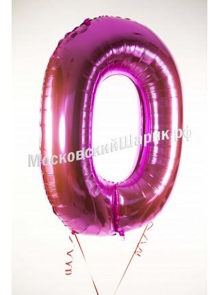 Розовая шар Цифра с гелием 0 / 91 см