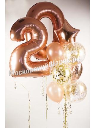 """Набор """"20"""" Розовое Золото"""