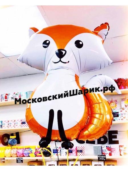 """Шар """"Лиса"""" с гелием 1 шт"""