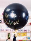 Большой шар на девичник с гелием