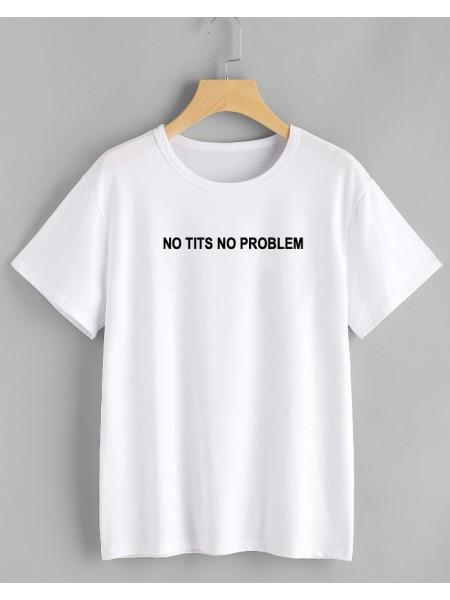 "Футболка с надписью ""NO TITS NO PROBLEM"" (белая)"