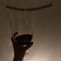 """Гирлянда """"ШАЛЬНАЯ ИМПЕРАТРИЦА"""" 1 шт"""