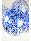 Прозрачные шары с синим конфетти