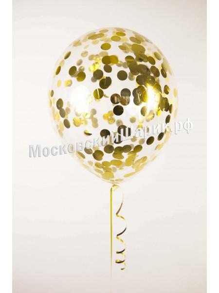 Прозрачный с круглым золотым конфетти 30 см, 1 шт