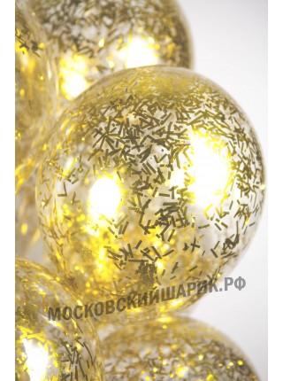 Золотой с мелким конфетти 30 см, 1шт