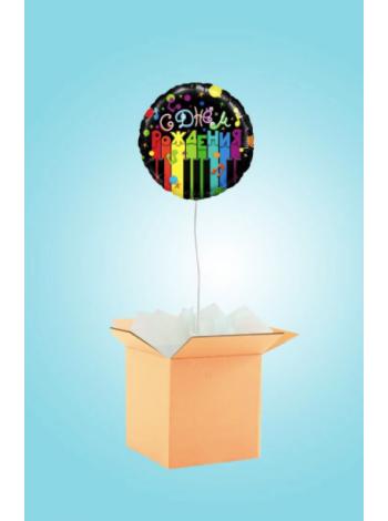 Коробка сюрприз с фольгированным кругом