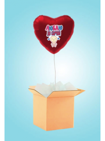 Коробка сюрприз Люблю до самой смерти