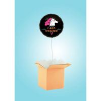 Коробка сюрприз с шаром Единорог