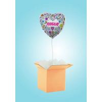 Коробка-Сюрприз Сердце Люблю