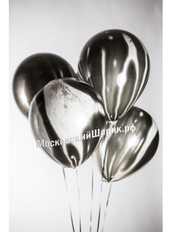 Мраморный воздушный Шар с гелием черные агат
