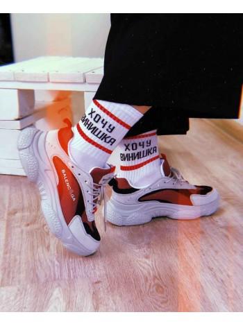 """Модные носки принтом """"Хочу винишка"""""""