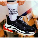 Модные смешные носки с принтом