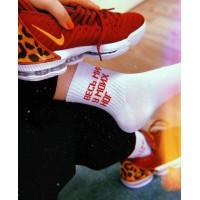 """Носки """"Весь мир у моих ног"""""""