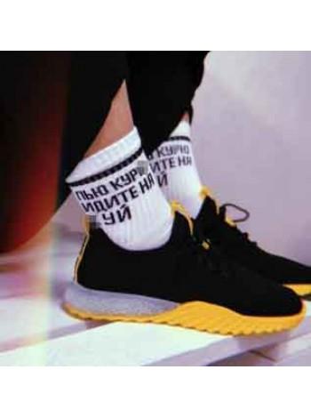 """Модные носки с принтом """"Пью"""""""