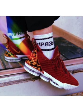 """Модные носки с принтом """"Мра***"""""""