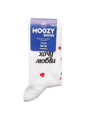 """Модные носки принтом """"Хочу любви"""""""