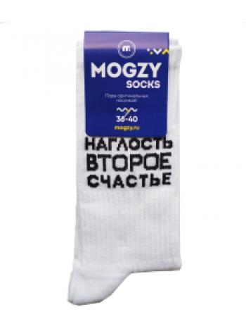 """Модные носки """"Наглость второе счастье"""""""