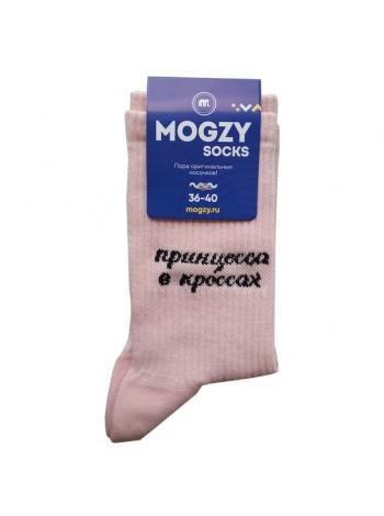"""Модные носки принтом """"Принцесса в кроссах"""""""