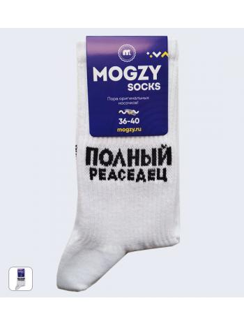"""Модные носки принтом """"Полный Peaceдец"""""""