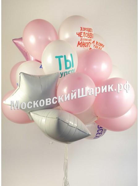 Букет Хвалебных шаров