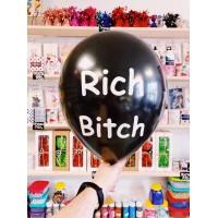 Оскорбительные шары Rich Bic* № 31