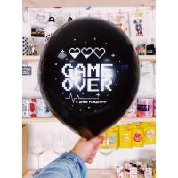 Оскорбительный шар GAME OVER № 81 с гелием