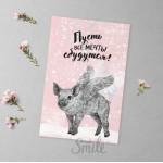Добрые оригинальные открытки