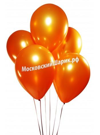 Под Потолок Металлик Оранжевые 35 см