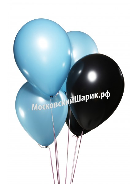Шары Черно-Голубые Пастель 35 см