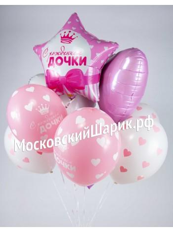 Гелиевые шарики на Рождение дочки № 4