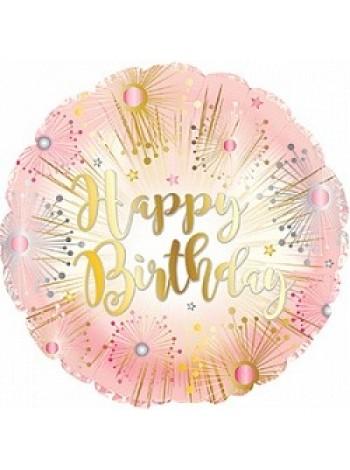 Шарик фольгированный персиковый Happy Birthday