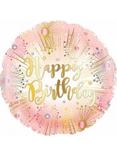 Шар круг персиковый Happy Birthday с гелием