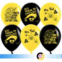 """Шары с надписью """"Вечеринка Emoji"""" с гелием 1шт"""