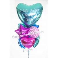 Букет шаров с надписями Tiffany