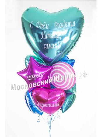 Букет воздушных шаров с надписями