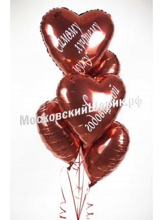 Фонтан из сердец с надписями