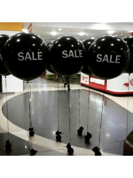 Черный большой шар с Вашей надписью 1 шт