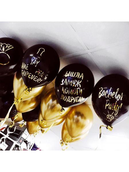Черные с золотой надписью 1 шт