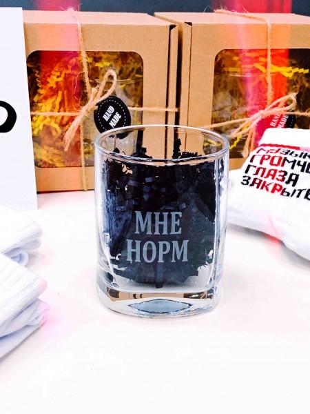 """Бокал под виски """"МНЕ НОРМ"""" № 15"""