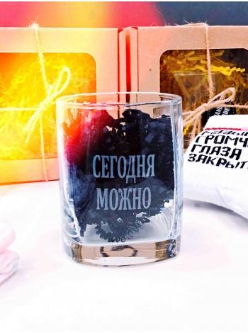 """Стакан для виски  """"СЕГОДНЯ МОЖНО"""""""