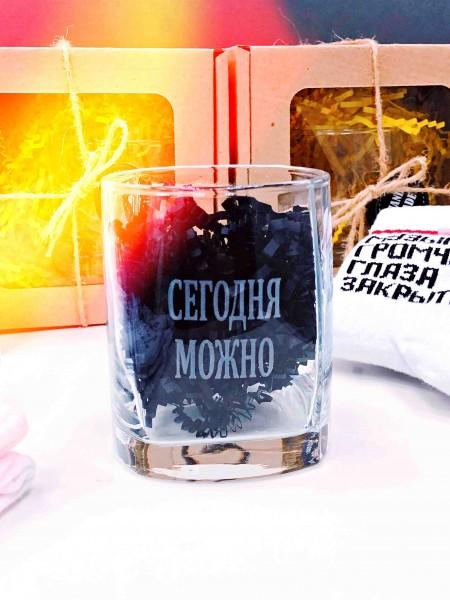 "Бокал под виски ""СЕГОДНЯ МОЖНО"" № 8"