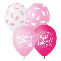 """Воздушные шарики с гелием """"Ура, девочка!"""" 30см"""