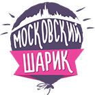 Московский Шарик